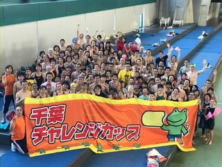 2016 108本チャレンジ集合写真.jpg