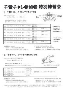 EPSON029.JPG