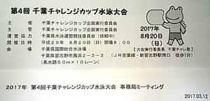 IMG_20170312_194359.JPG