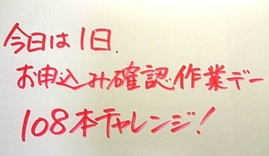 IMG_20171012_235828.JPG