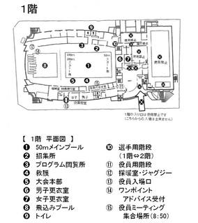 2017千葉チャレ 見取り図1階.jpg