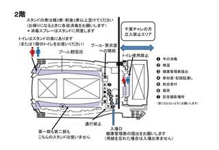 2021千葉チャレ 2次要項 2階図0727jpg.jpg