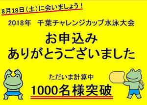 FB_IMG_1529675170396.jpg