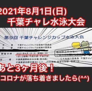 1294E0BF-33B5-427B-B151-CD302F4EC70B.jpg